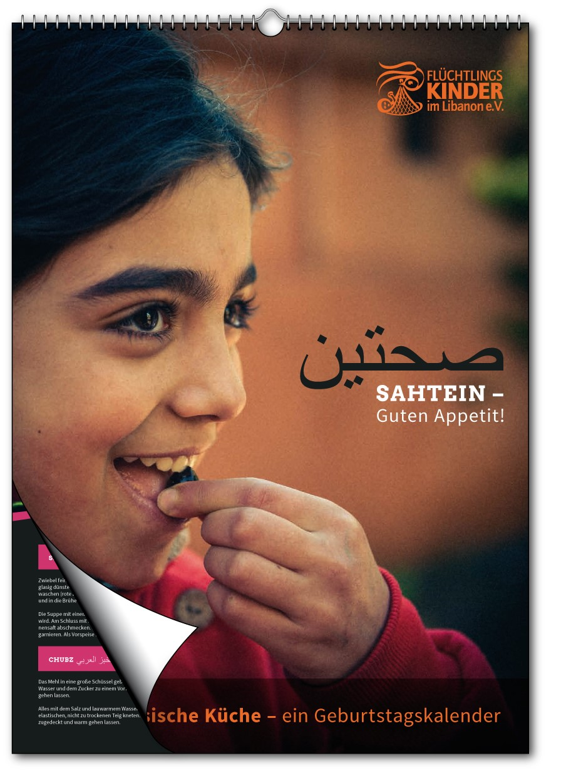 Kalender über palästinensische Küche | ProMosaik Dialogue between ...