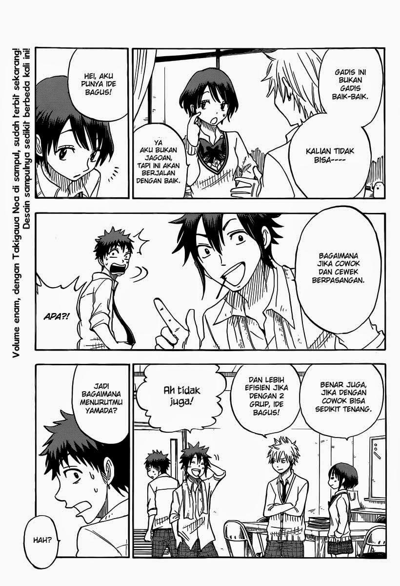 Komik yamada kun 7 nin no majo 060 - klang 61 Indonesia yamada kun 7 nin no majo 060 - klang Terbaru 5|Baca Manga Komik Indonesia|