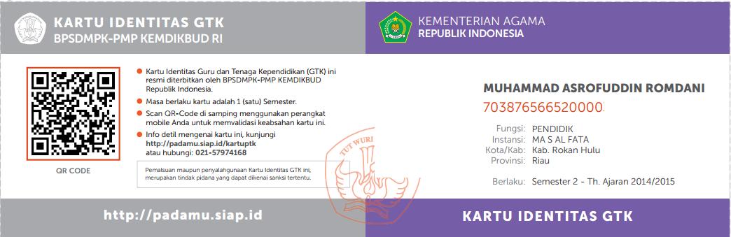 Inilah Syarat Pendaftaran Nuptk Terbaru 2015 Artikel Pendidikan