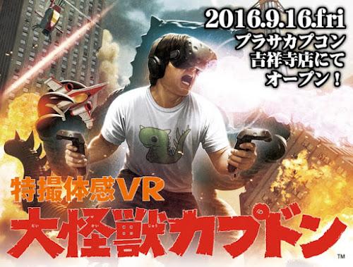 Capcom lança jogo de Kaiju em realidade Virtual
