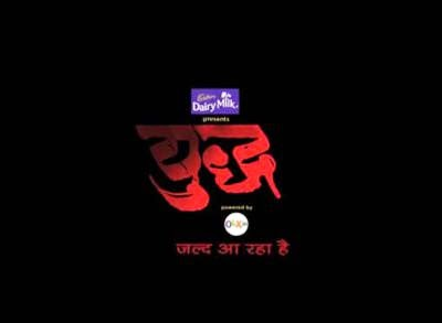 Yudh serial complete cast of game