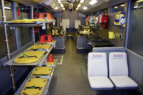 Mobil Ambulance Termewah diDunia