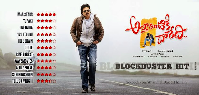 attarintiki-daredi-movie-review