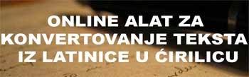 Online konvertor teksta iz latinice u ćirilicu i iz ćirilice u latinicu, omogućava da jednostavno tekst koji je napisan latiničnim pismom pretvorite u ćirilično i obrnuto.