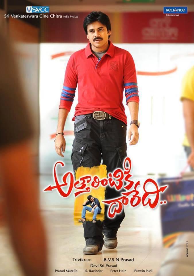 Pawan Kalyan Attarintiki Daredi Movie First Look PosterPawan Kalyan Attarintiki Daredi Photos Download
