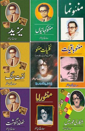 saadat hasan manto short stories pdf hindi