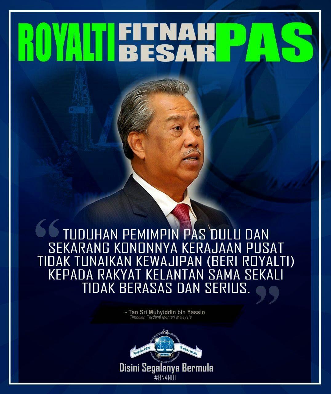 Wang Ehsan RM224 3 Juta Disalurkan Melalui Jabatan Pembangunan Persekutuan Kelantan Untuk Pembangunan NajibRazak PRKPengkalanKubor