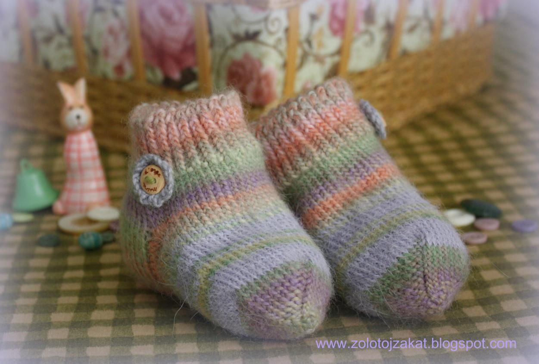 Как связать носки для ребенка: мастер-класс с пошаговыми фото