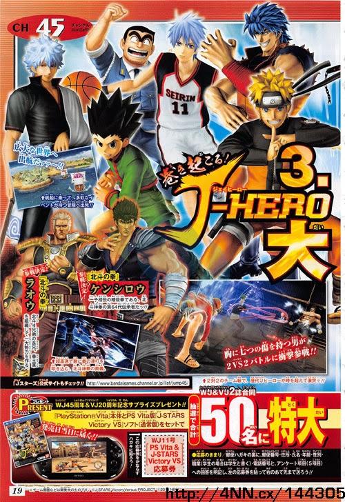 Kenshiro, Raoh, J-Stars Victory VS, Namco Bandai, Actu Jeux Video, Jeux Vidéo, Playstation Vita, Playstation 3, Hokuto no Ken,