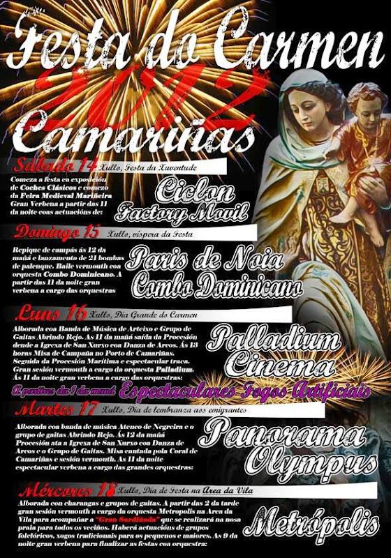 festas en galicia:
