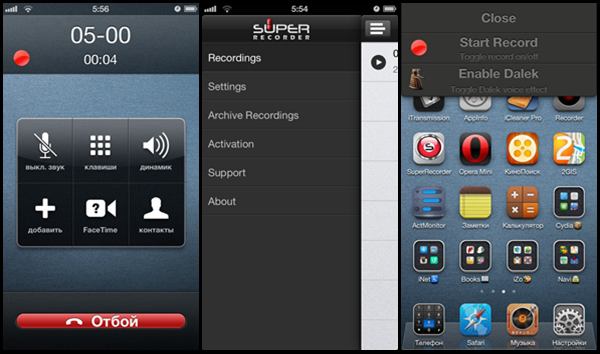 how to record whatsapp call iphone