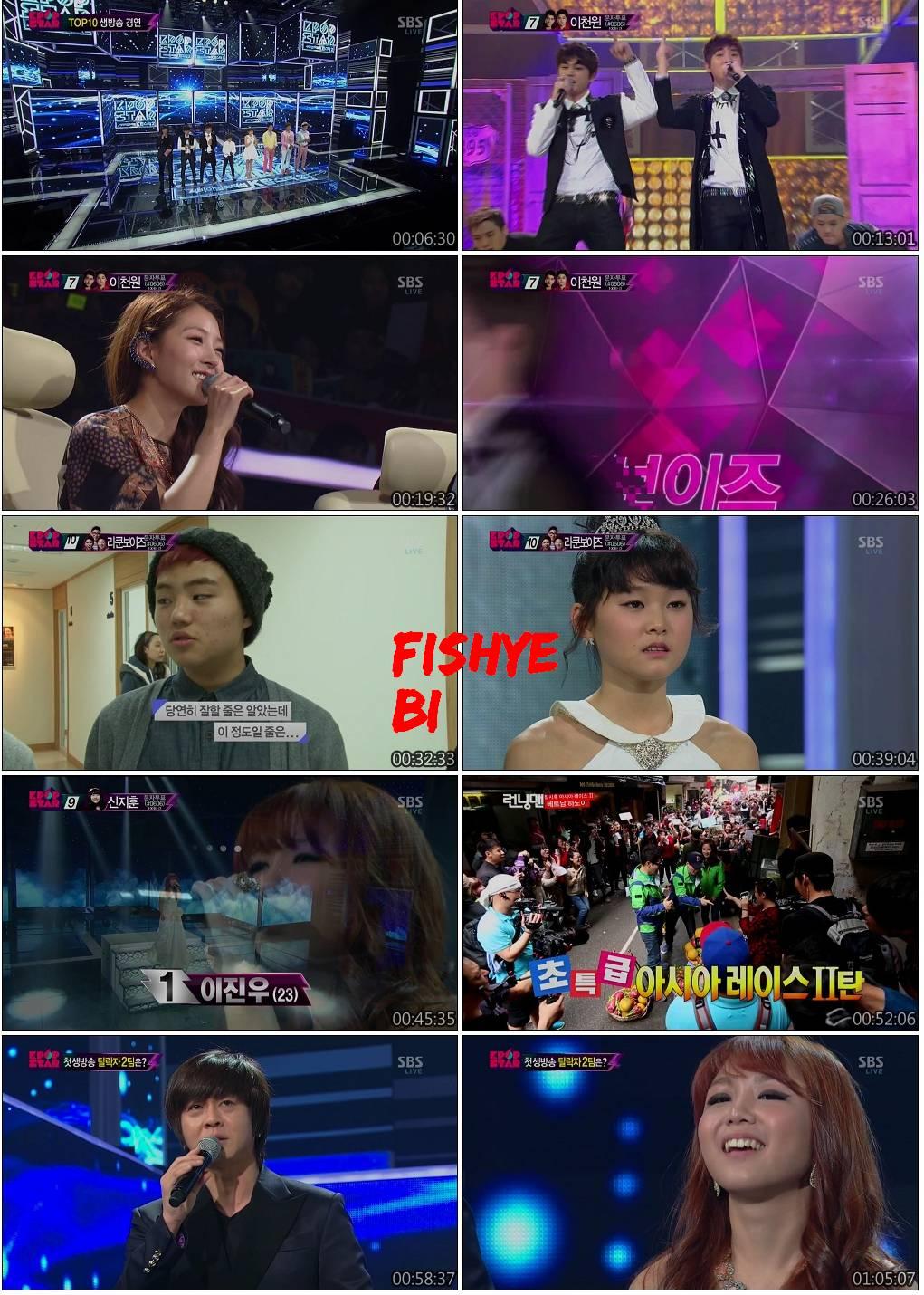 Phim Survival Audition KPop Star – Season 2-Survival Audition KPop Star