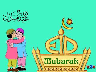 eid adha mubarak cards