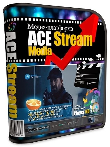 Ace Stream Media 3 Free Software Download | Download Crack ...