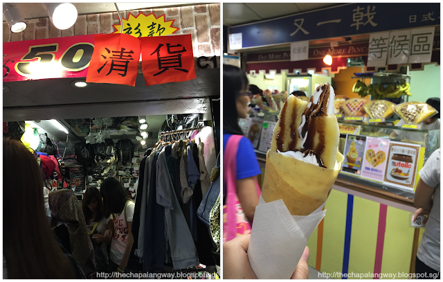 kwai chung plaza, food to eat in kwai chung plaza, shopping in kwai fong, hong kong shopping guide, off tourist trail shoppig, travelling hong kong, crepes in hong kong