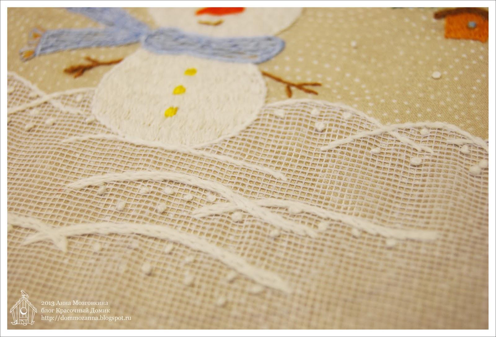 Ирина Китаева Зимняя сказка вышивка