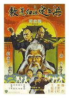 Clan Of The White Lotus (1980) [Vose]