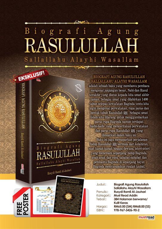 Jeehan al-Maliziy Biografi Agung Rasulullah s.a.w