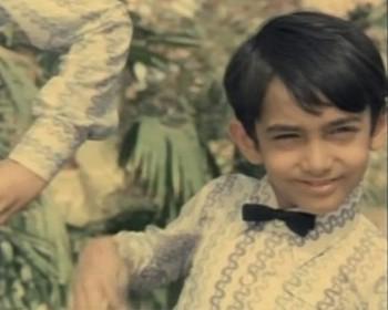 Abhishek's Childhood 'border=