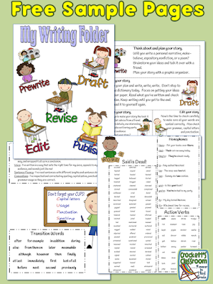 Writing Folder Freebie---Crockett's Classroom