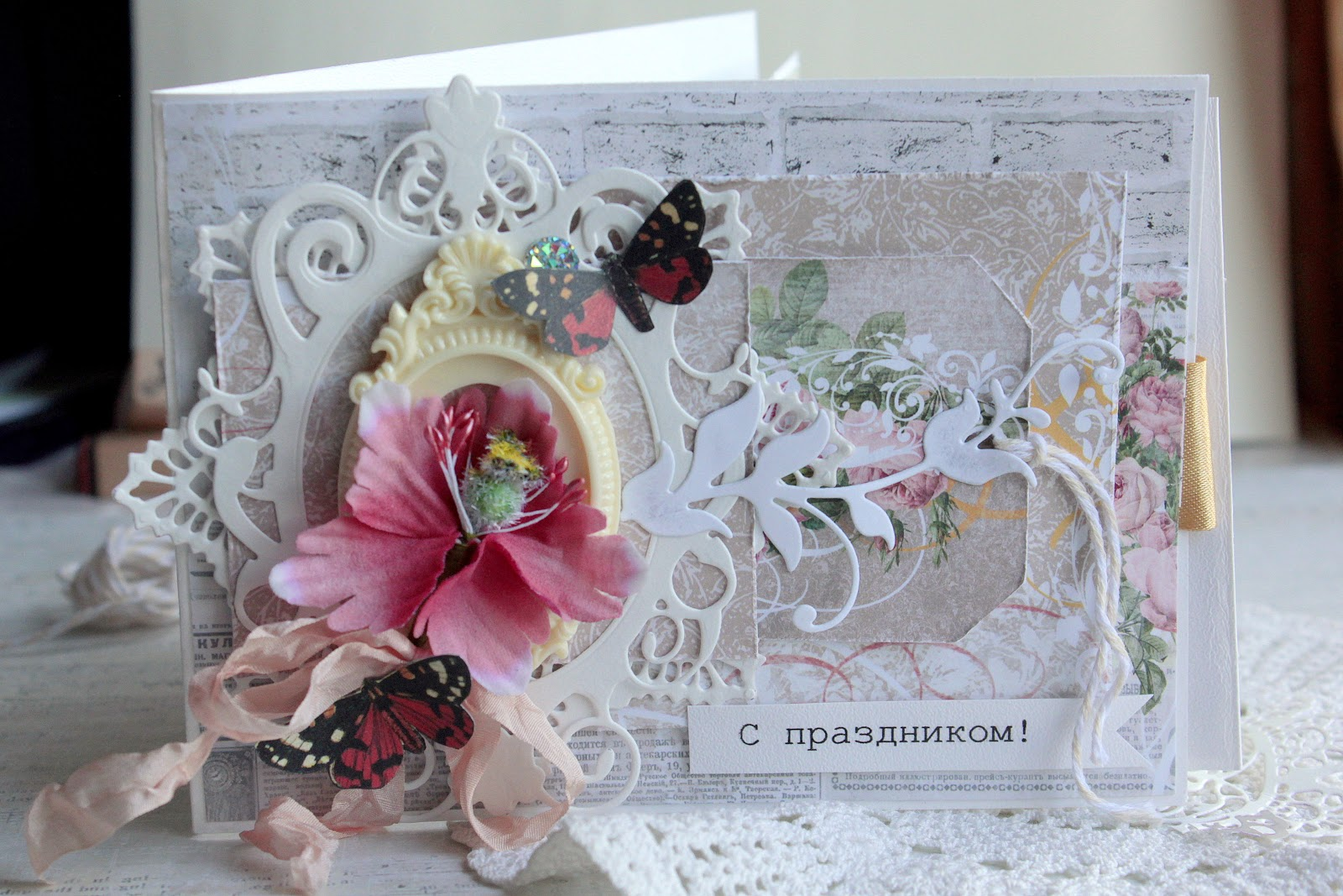 Обыкновенная открытка 19