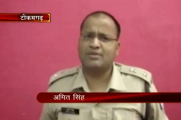 SP Amit Singh (IPS Officer)