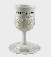 Copa kidush cerámica 15 ctms.