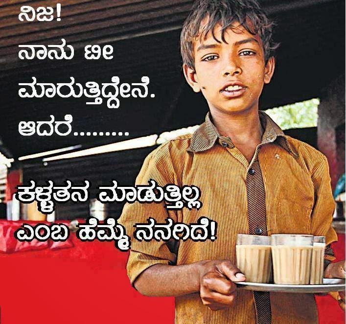 Jeevana-Sanjeevini: Life Quotes:Kannada