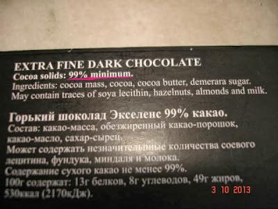 99% cacao
