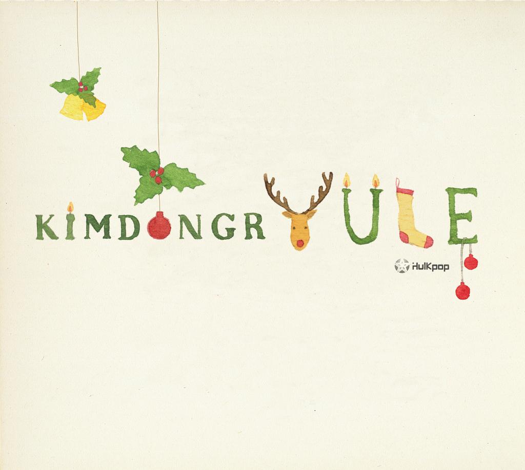 Kim Dong Ryul – KimdongrYULE – EP