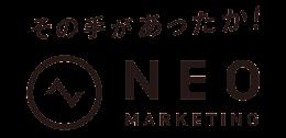 (株)ネオマーケティングコーポレートサイト