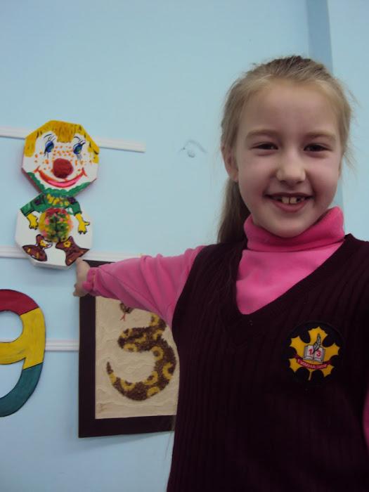 Попова София