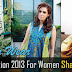 Riwaj Collection 2013 For Women By Shariq Textile   Summer Wear Printed Lawn Suits