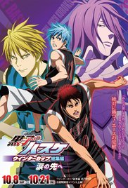 Watch Kuroko No Basket Movie 2: Winter Cup Soushuuhen - Namida No Saki E Online Free 2016 Putlocker