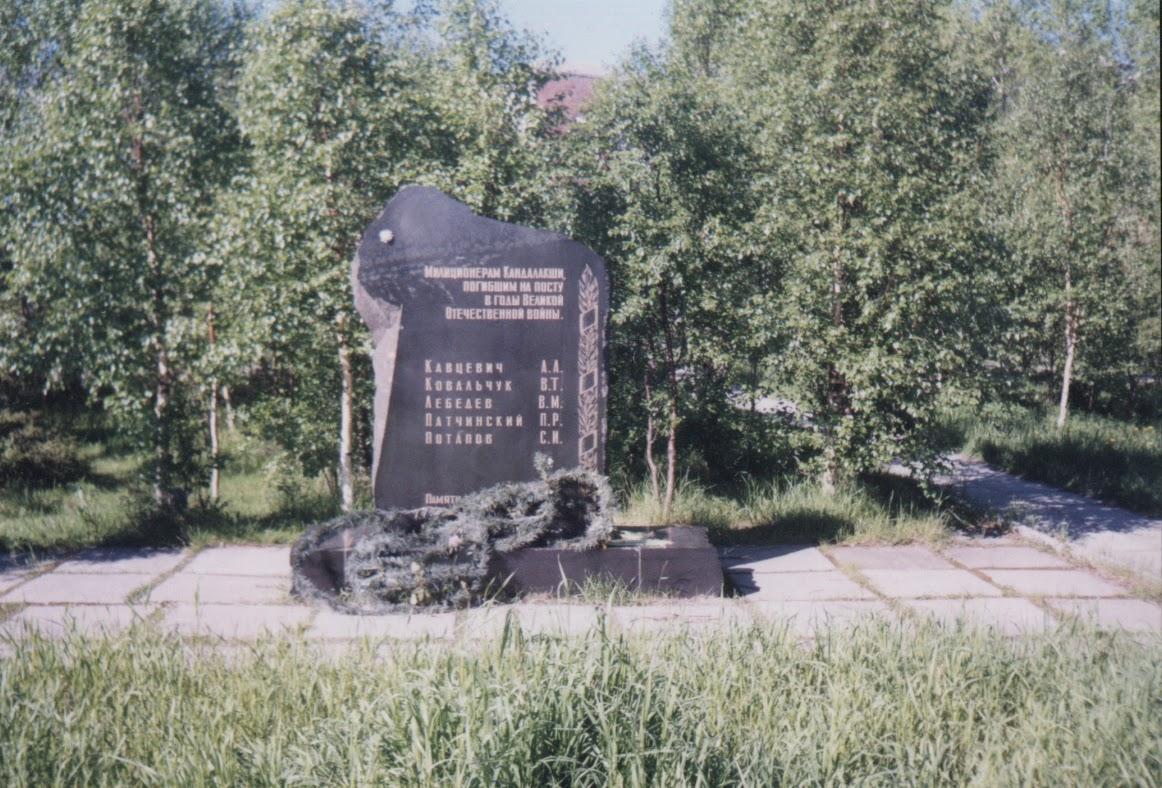 Памятники на могилу кандалакша гранит памятники ростов на дону время  14