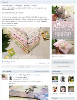 Екатерина Асмиг