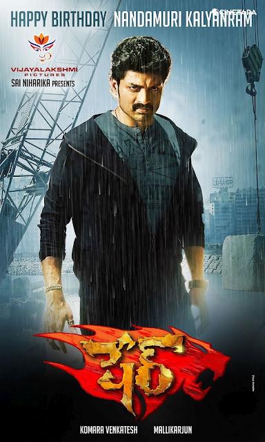 Sher First Look HD Posters | Kalyan Ram | Sonal Chauhan
