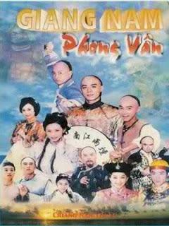 Giang Nam Phong Vân - Yan Yu Jiang Nan