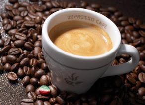«Пять чашек кофе в день… »