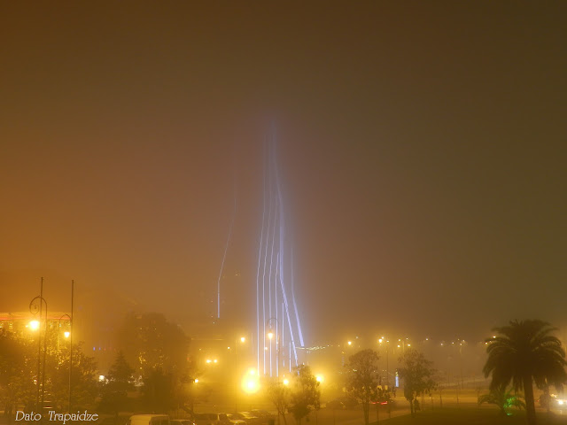 ნისლი. ( Батумски ёжик в тумане )