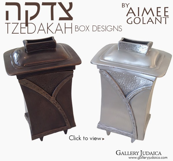 http://www.galleryjudaica.com/tzedakah-box-boxes.aspx?pmc=bl033014&Category=24&Artist=213&Label=Golant%2c+Aimee