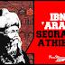 PERBEZAAN IBNU AL - ARABI DENGAN IBNU ARABI