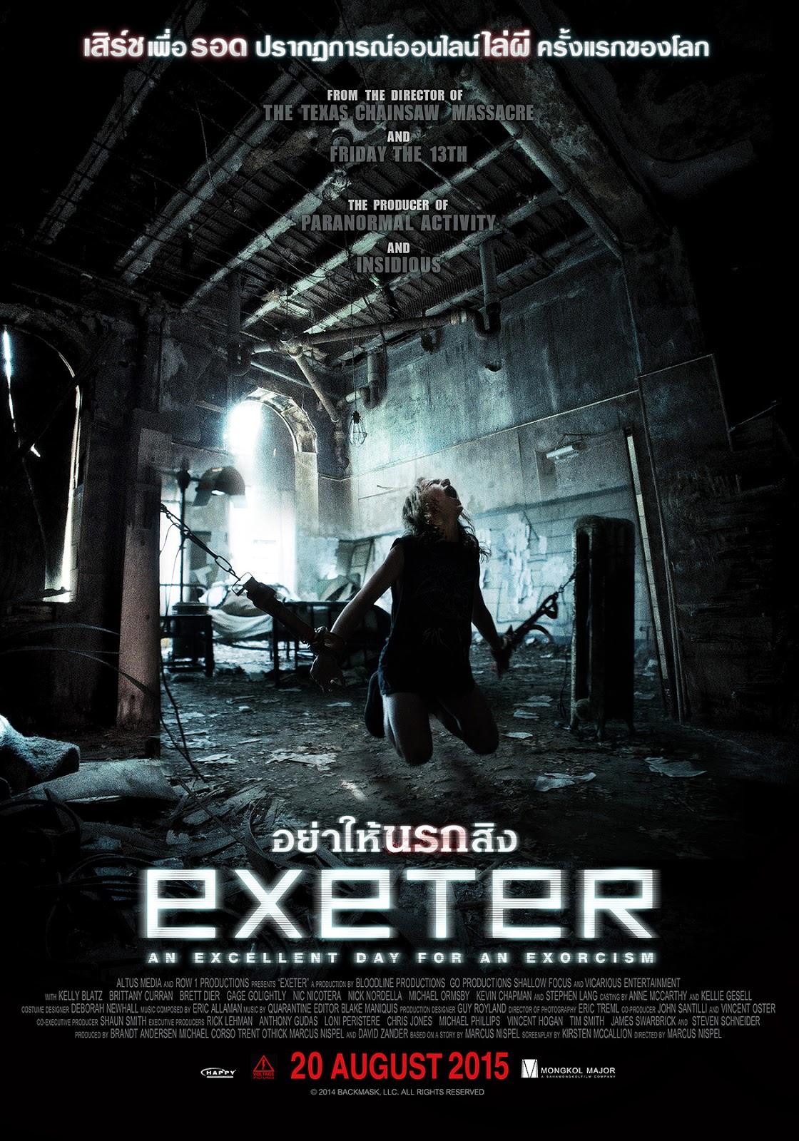 [MASTER มาแล้ว] EXETER (2015) อย่าให้นรกสิง [MASTER][1080P] [เสียงไทยมาสเตอร์ 5.1 + อังกฤษ 5.1]