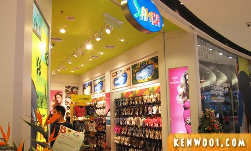 samba store paradigm mall