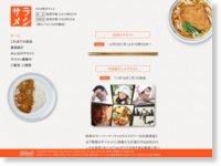http://www.nhk.or.jp/salameshi/