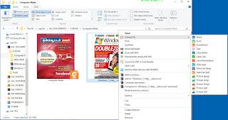 விண்டோஸ் கணினி உடன் PDF மென்பொருள்