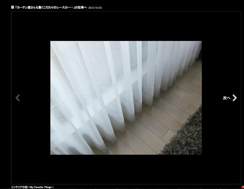 http://ameblo.jp/myfavoritethings-mylife/entry-11385769212.html