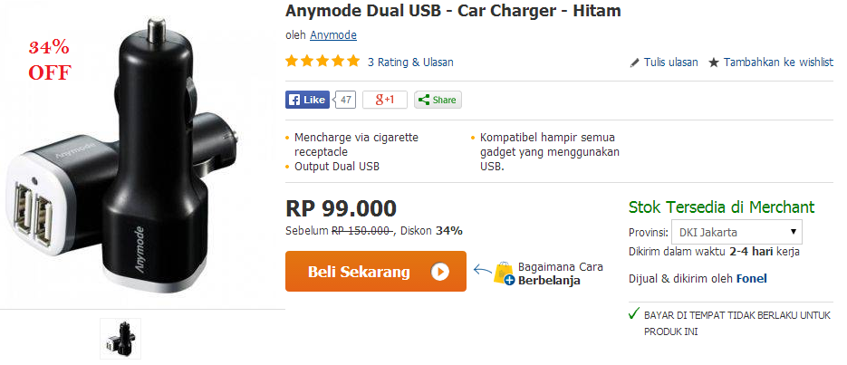 Beli anymode Dual USB - Car Charger Murah