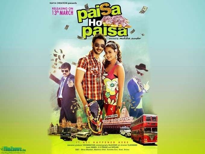 Paisa Ho Paisa First Look Poster 1