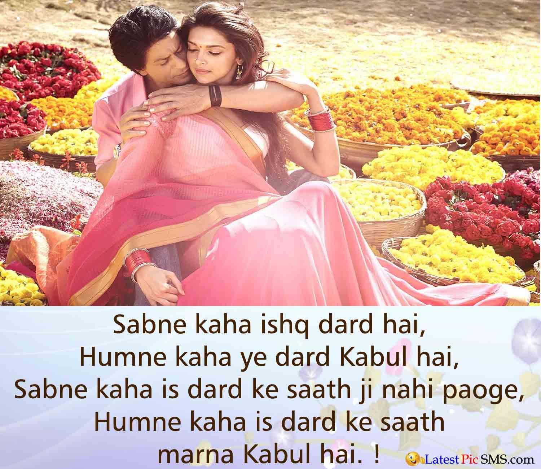 shahrukh deepika love shayari